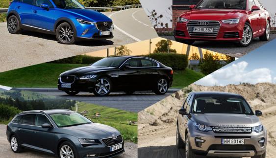 Названы главные претенденты на звание «Лучший автомобиль в мире»