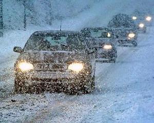 До уваги водіїв: поліція попереджає про небезпеку