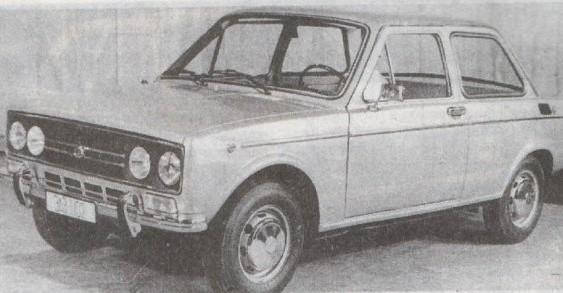 ЗАЗ-1102 «Перспектива» – прототип запорізького автомобіля