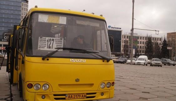 """У Запоріжжі презентували автобус зі """"штучним інтелектом"""""""