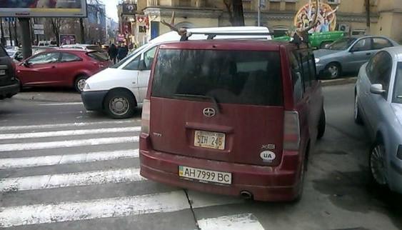 """Донецький водій з рогами став """"героєм парковки"""""""