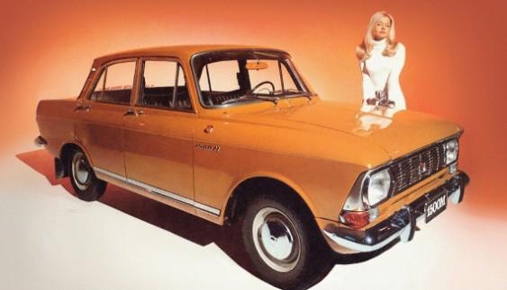 5 маловідомих фактів про автомобіль «Москвич»