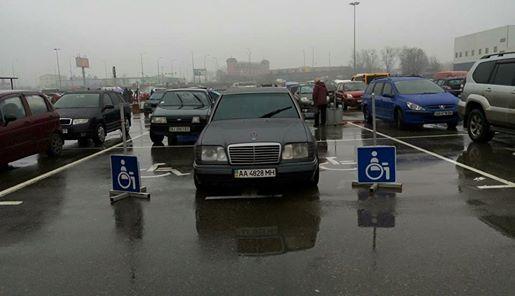 """Як """"герой парковки"""" перетворився у """"інваліда"""""""