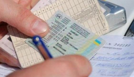 Як автовласник може повернути собі тимчасово вилучені водійські права
