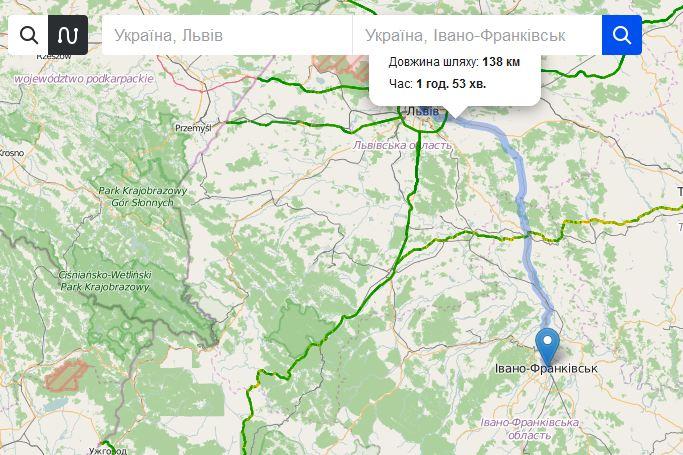 Скріншот з сайту uaroads.com. Автор скріншоту: Євген Довбуш/EpochTimes.com.ua