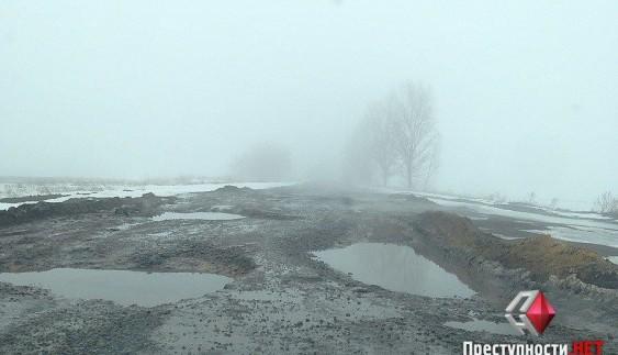 Пекельна дорога України: ями по 2-3 метри – їхати неможливо (фото)
