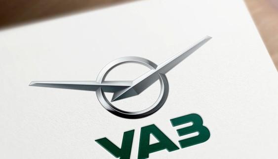 УАЗ змінив логотип (ФОТО)