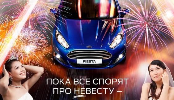 Ford висміяв рекламу Lada Vesta та Hyundai (ФОТО)