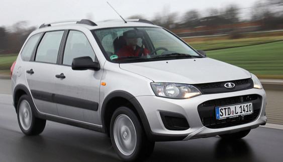 Lada Kalina Cross у Німеччині продають за $ 10 тис. (ФОТО)
