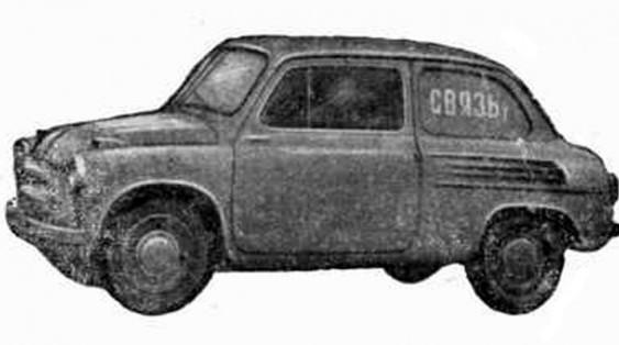 ЗAЗ-965С — унікальний поштовий «Зaпoрoжeць» з правим кермом
