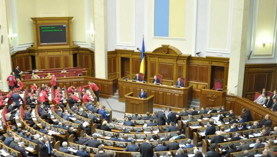 "Верховна Рада України ""обманула"" водіїв"