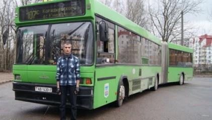 Водій автобуса «покарав» два десятка автохамів