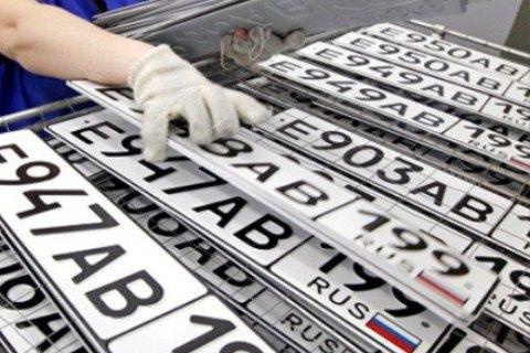 Суд РФ відмовив кримчанину залишити українські автомобільні номери