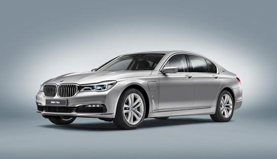"""""""Сімка"""" з витратою 2 л/100 км: перший автомобіль нового бренду BMW"""