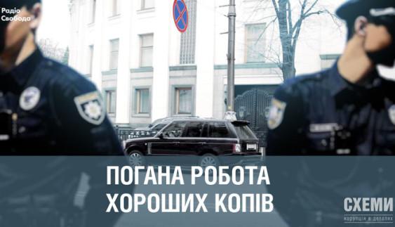 Журналісти показали, як нова поліція ігнорує порушення ПДР високопосадовцями
