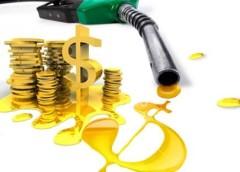 В Україні зросли ціни на паливо