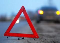 Як треба діяти під час автомобільної аварії