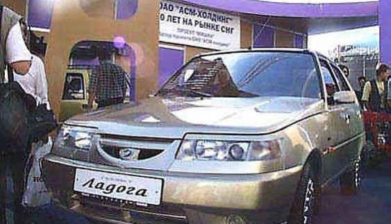 """ЗАЗ """"Ладога"""" – запорізький автомобіль 21-го століття (фото)"""
