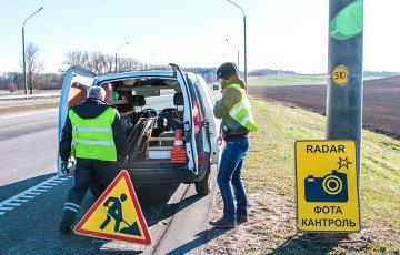 Водій довів, що радар ДАІ стояв незаконно