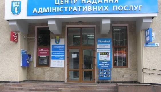 В Україні реєструвати авто буде інша служба