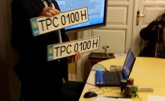 В Украине придумали «альтернативный» способ регистрации автомобиля