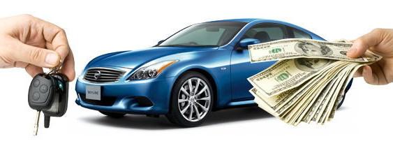 Як терміново продати машину?
