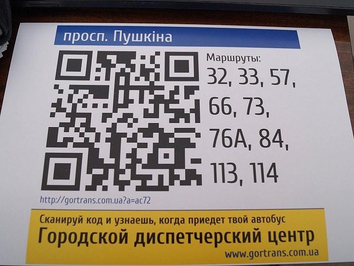 _na_golovnu_132_729x547