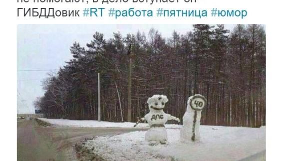Російські ДАІшники лякають водіїв за допомогою сніговика (фото)