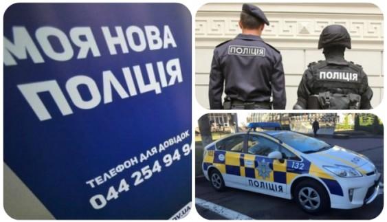 Як журналісти патрулювали разом з українською поліцією