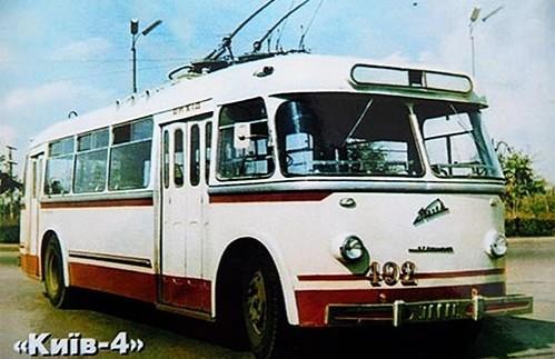 Як створювався український тролейбус (фото)