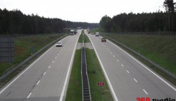 Де з'явиться перша платна дорога в Україні