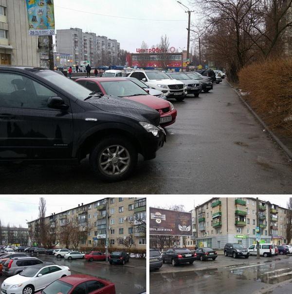 форум парковка1