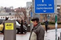 Скільки в місяць крадуть столичні паркувальники