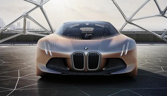 Компанія BMW відсвяткувала 100-річний ювілей новим концептом