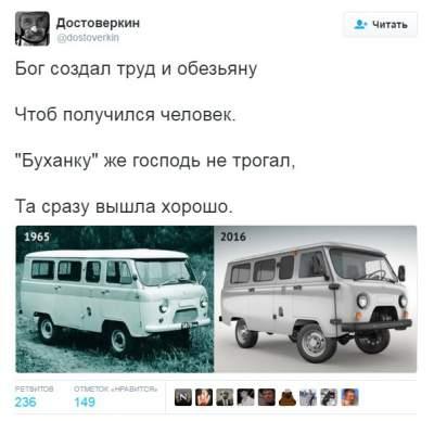 1458298642_1