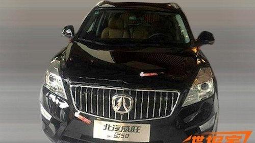 У Пекіні дебютує новий позашляховик Beijing Auto Weiwang S50