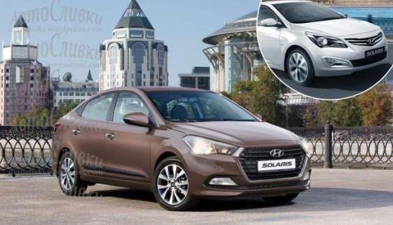 У Мережі з'явилися неофіційні фото нового Hyundai Solaris