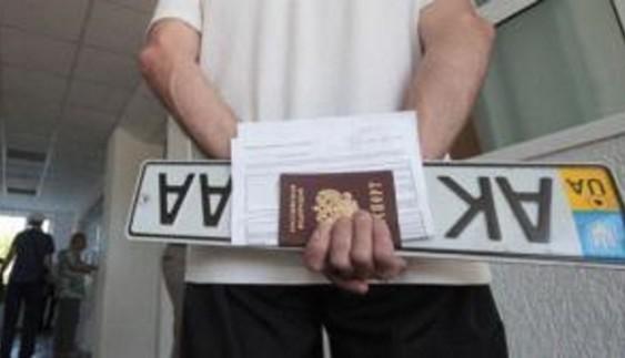 Як в Криму будуть карати водіїв за українські номери