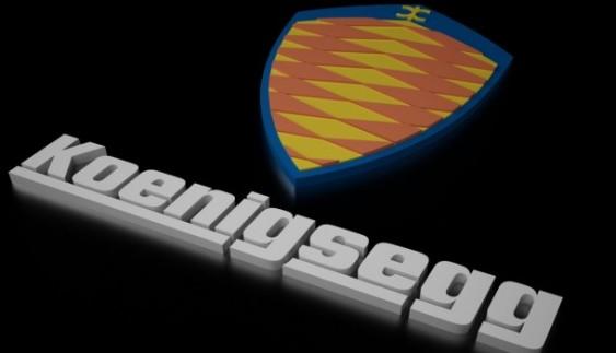 Компанія Koenigsegg відмовилася від виробництва кросовера
