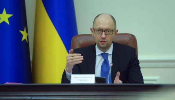 Україна витратить 14 мільярдів на дороги
