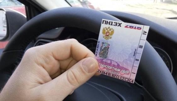У Криму туристів змушують платити за користування дорогами