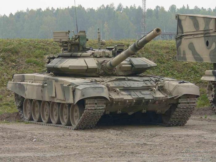 Tank-7