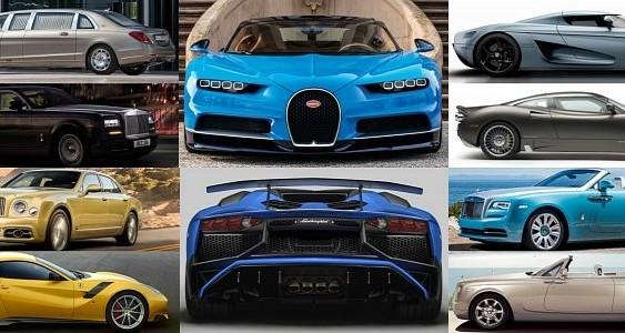 Найдорожчі автомобілі 2016 року
