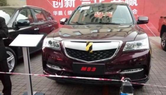 Ох вже ці китайці: чергова дешева підробка авто