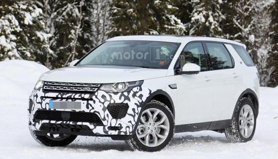 Land Rover готує потужний варіант Discovery Sport
