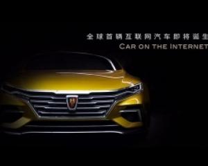 """Alibaba презентує свій перший """"розумний"""" автомобіль"""