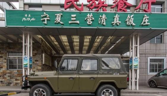 Клони відомих автомобілів на дорогах Китаю