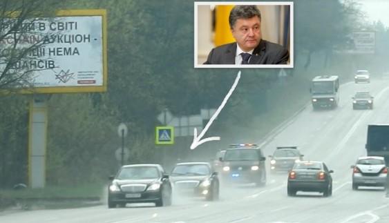 Кортеж Президента їздить зі швидкістю 129 км/год