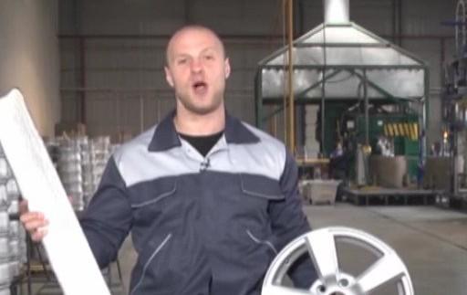 Де в Україні виготовляють легкосплавні колісні диски