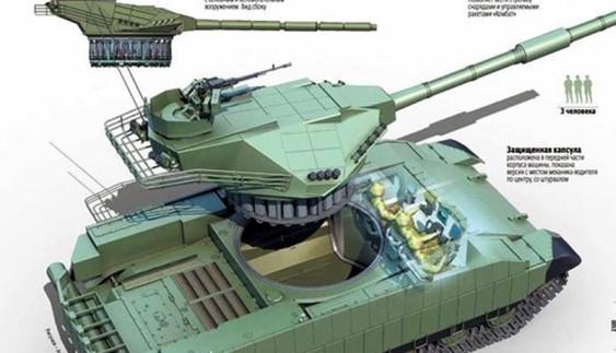 В Україні презентували проект новітньої бойової машини